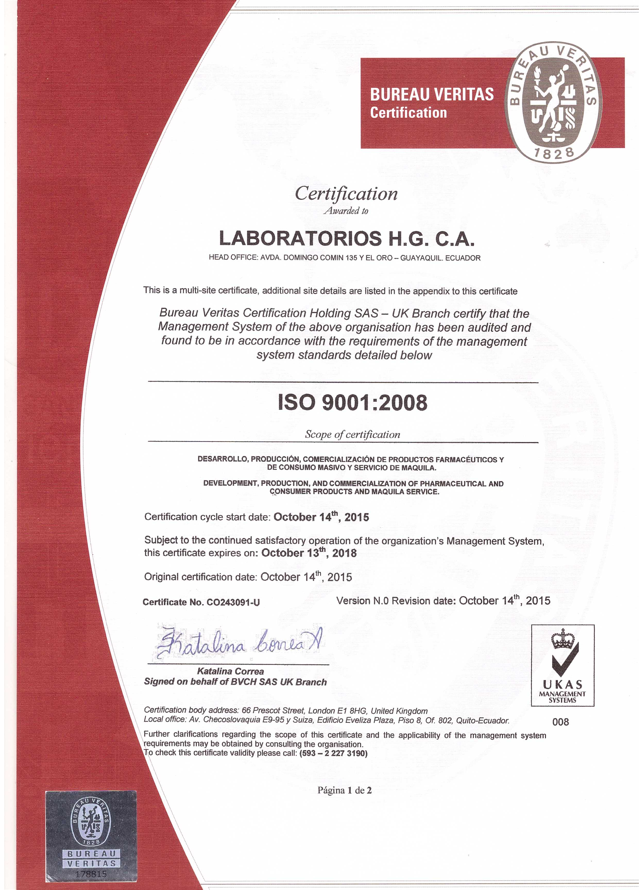 ISO_9001_2008(2015)